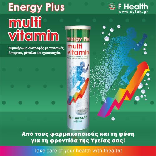Energy Plus multivitamin
