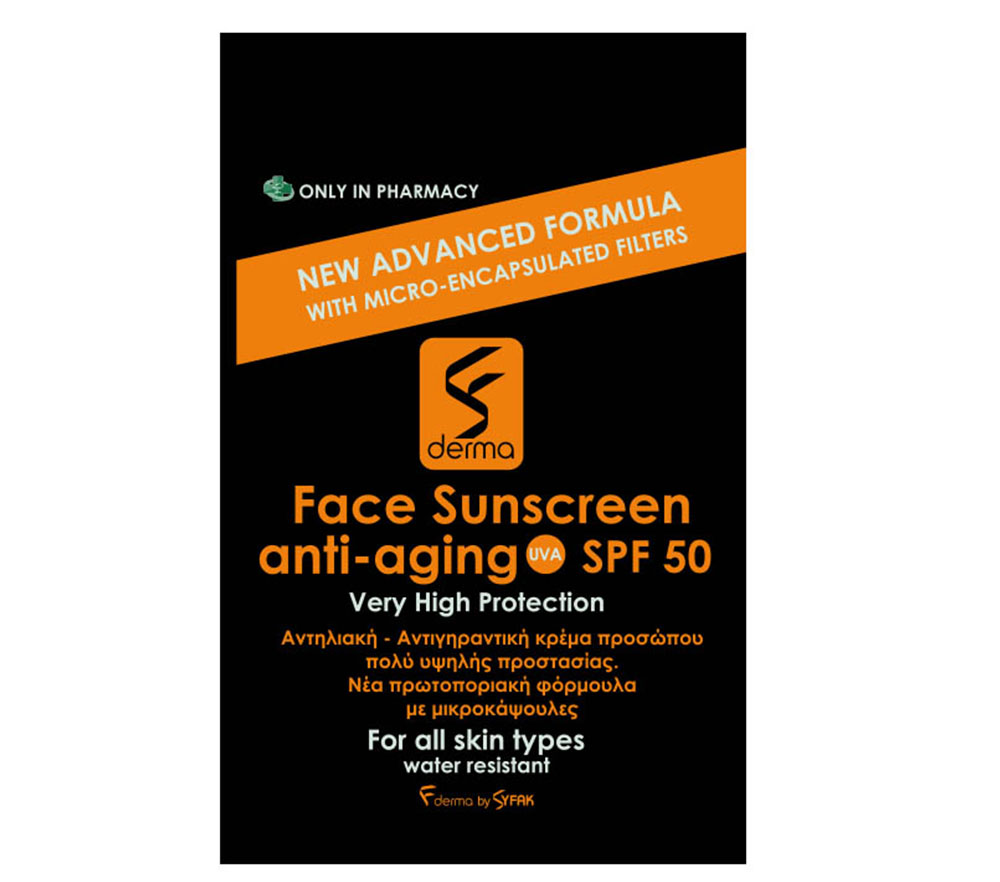 Face Sunsscreen anti-aging SPF50