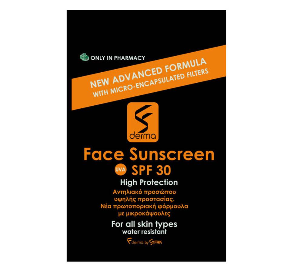 Face Sunscreen  SPF30
