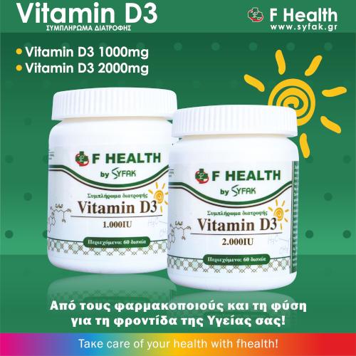 Vitamin D3 2000mg