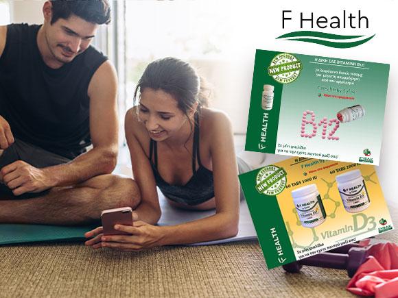 F Health